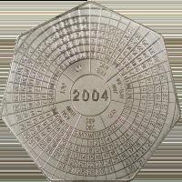 Calendar 2004 – CuNi