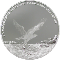 Sea-Eagle MPI