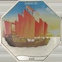 Zheng He – Junk