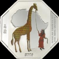 Zheng He – Giraffe