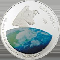 50 Years of Soviet Space – Laika dog