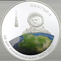 50 Years of Soviet Space – Gagarin