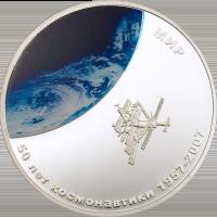 50 Years of Soviet Space – MIR