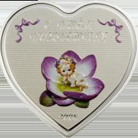 Birthday Heart – Girl