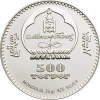 Dambadondog Baatarjav