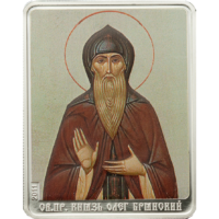 St. Oleg