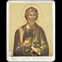 St. Andrew – Patron Saints