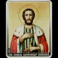 St. Aleksandr – Patron Saints