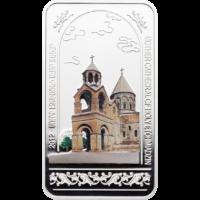 Etchmiadzin Monastery