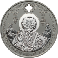 St. Nikolay – The Keeper
