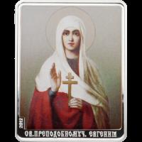St. Evgenia – Patron Saints