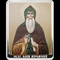 St. Illia – Patron Saints