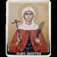 St. Valtentina – Patron Saints