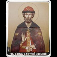 St. Dimitriy – Patron Saints