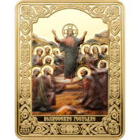 Voznesenie Ascension – Russian Icons