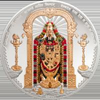 Lord Venkateswara 65 mm