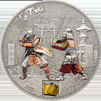 History of the Samurai