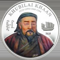 Khubilai Khaan