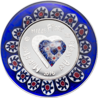Murrine Millefiori Glass Art 2016