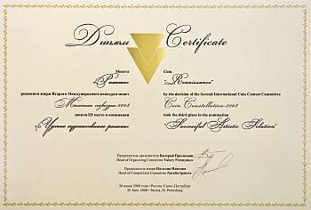award7-renaissance