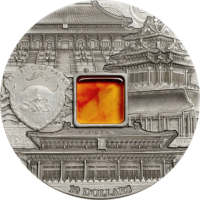 Forbidden City – Mineral Art