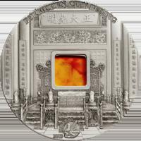 Forbidden City – Mineral Art