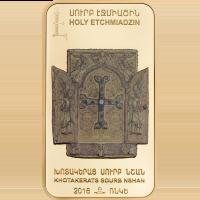 Relics of Nshan