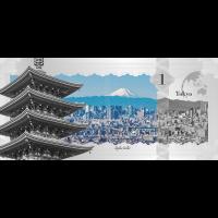 Tokyo – Skyline Dollar