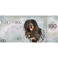 Lunar Year of the Dog Silver Note
