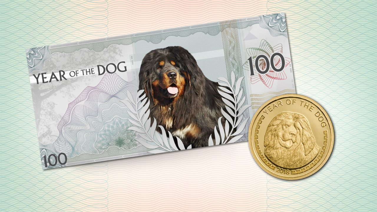 Year of the Dog legal tender silver bank note coin with Mongolian Bankhar dog by CIT