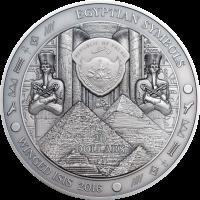 Winged Isis – Egyptian Symbols