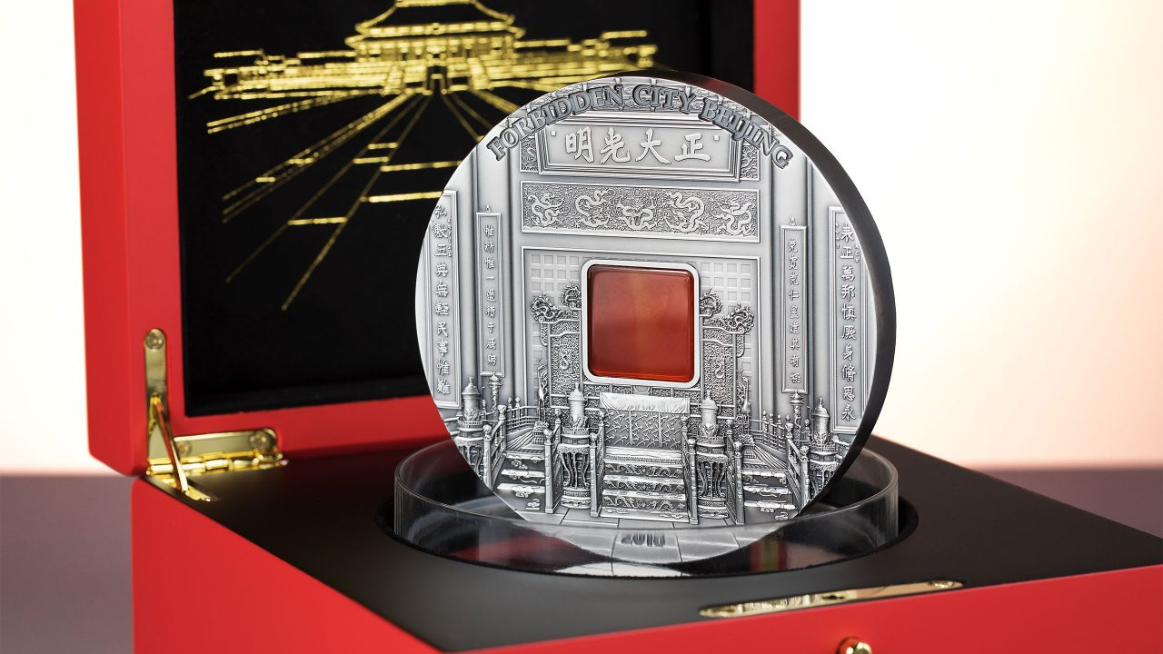 forbidden city 1 kilo kg silver coin with agate inlay and smartminting high relief by cit with collectors box