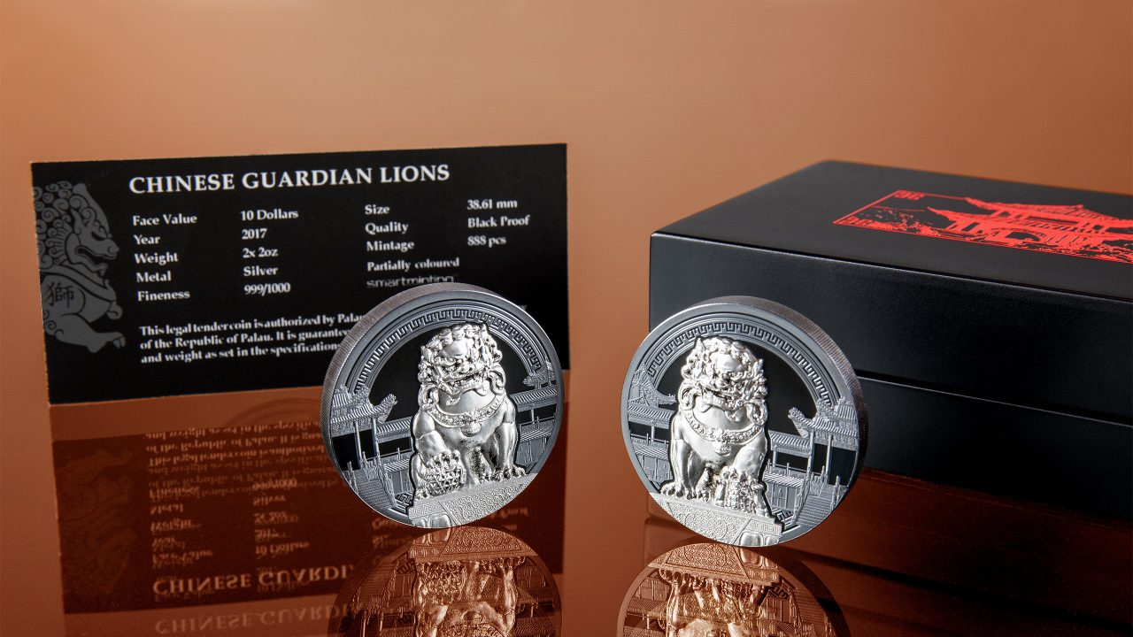 Chinese guardian lions, imperial guardian lions, foo dogs, smartminting silver coin set by cit coin invest liechtenstein 2018