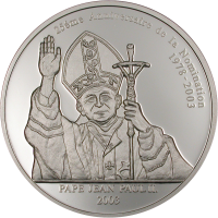 Pope 25th Anniversary – Silver