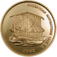 Phoenizian Ship – Gold