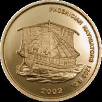 Phoenizian Ship – Gold
