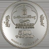 Marco Polo Junk – Silver
