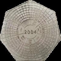 Calendar 2004 – Silver
