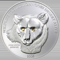 Gobi Bear – silver
