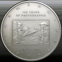Camera Obscura Coin