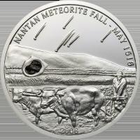 Meteorite Nantan