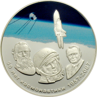 50 Years of Soviet Space – Space Exploration