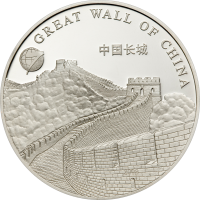 N7W-Great Wall of China