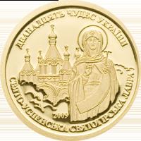Holy Dormition Sviatohirsk Lavra