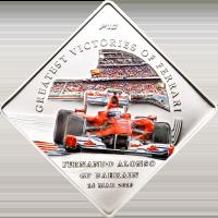 Ferrari F10 – F. Alonso
