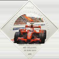 Ferrari F2007 – K. Räikkönen