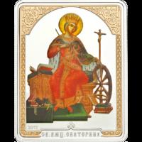 Sacred Great Martyr Ekaterina