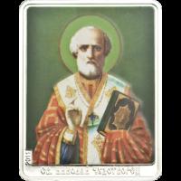 St. Nicholas – Patron Saints