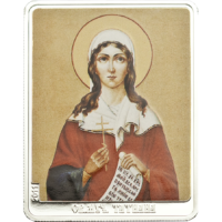 St. Tatiana – Patron Saints