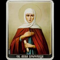 St. Anna – Patron Saints